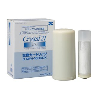 クリスタル21SDXカートリッジ MFH-100SDX用 [C-MFH-100SDX] ゼンケン 浄水器 カートリッジ 日用品 生活用品