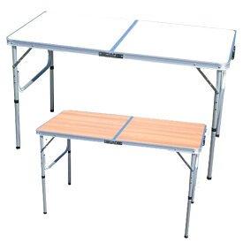 折り畳み式アウトドアテーブル [PC1812-2] アウトドア キャンプ レジャー バーべキュー BBQ イベント 高さ調整可能