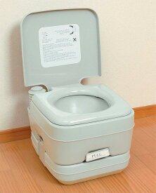 本格派ポータブル水洗トイレ10L [SE-70030] マリン商事 緊急時 非常用 防災 避難 寝室 子供部屋