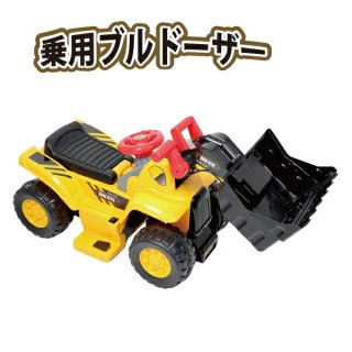 SIS 乗用ブルドーザー 609BM 乗用 おもちゃ 玩具 プレゼント クリスマス 誕生日 こどもの日