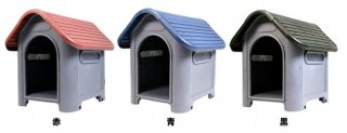 水洗いOK☆プラスチック製ドッグハウス [PDH-7330248] SIS 幅60cm高さ68cm ペットハウス ペットグッズ サークル 犬舎 犬小屋 ペット用品