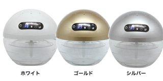 LEDライト点灯 UV搭載 空気洗浄器 Dr.Airball [K30] SIS アロマ対応 UV除菌 空気清浄器 生活家電 花粉
