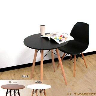 リプロダクトテーブル MDFラウンドテーブル [GT-725-1] SIS 机 テーブル ラウンドテーブル イームズデザイン インテリア