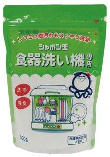 シャボン玉石けん EM食器洗い機用 500g