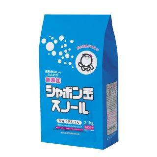 シャボン玉石けん 粉石けんスノール紙袋 2.1kg
