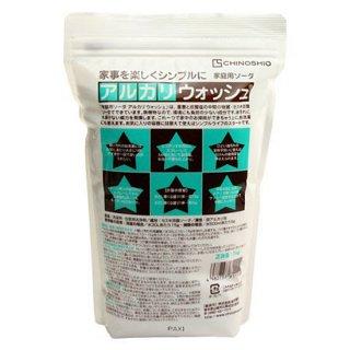 地の塩 アルカリウォッシュ 1kg
