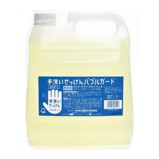 シャボン玉石けん バブルガード 4L