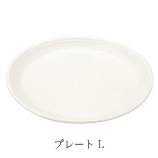 森修焼(しんしゅうやき)プレート L