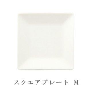 森修焼(しんしゅうやき)スクエアプレート M
