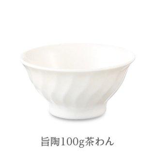 森修焼(しんしゅうやき)旨陶 100g茶わん