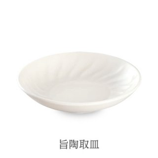 森修焼(しんしゅうやき)旨陶 取皿