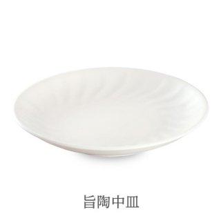 森修焼(しんしゅうやき)旨陶 中皿