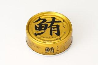 伊藤食品 鮪 ライトツナフレーク 油漬 1個