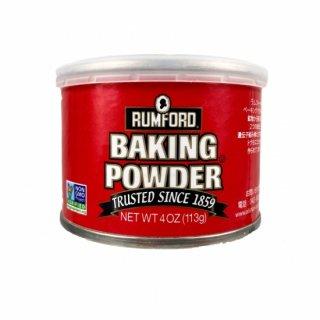 RUMFORD(ラムフォード)  ベーキングパウダー