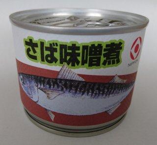 日本食品工業 さば味噌煮