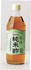 マルシマ 国産有機純米酢 500ml