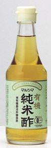 マルシマ 国産有機純米酢 300ml