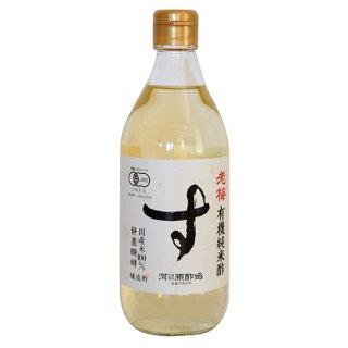 河原酢造(こうばら) 老梅有機純米酢
