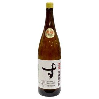河原酢造(こうばら) 老梅有機純米酢 1.8L