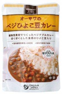 オーサワ ベジひよこ豆カレー 中辛