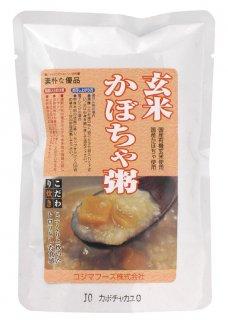 コジマフーズ 玄米かぼちゃ粥
