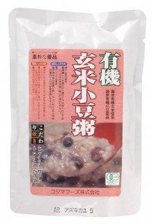 コジマフーズ 玄米小豆粥
