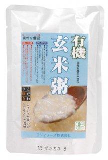 コジマフーズ 有機玄米粥