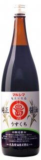 マルシマ 純正醤油 うすくち 1.8L