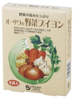 オーサワ 野菜ブイヨン 8袋