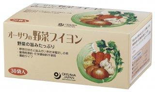 オーサワ 野菜ブイヨン 30包