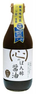 戸塚醸造店 心のぽん酢醤油