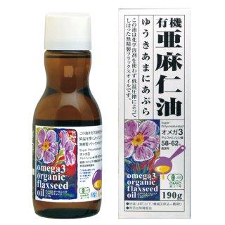 紅花食品 有機亜麻仁油 190g