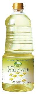 オーサワ なたねサラダ油 1360g