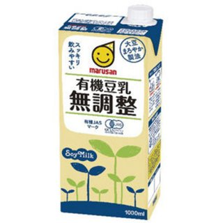 マルサン 有機豆乳無調整 (大)1L