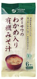 オーサワ わかめ入り有機みそ汁(生みそタイプ) 6食入