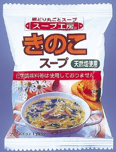 オールインワン スープ工房 きのこスープ
