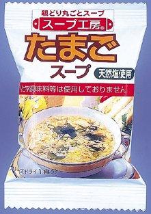 オールインワン スープ工房 たまごスープ