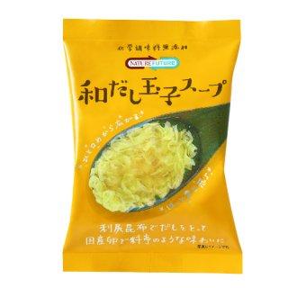 コスモス食品 NATURE FUTURe  たまごスープ