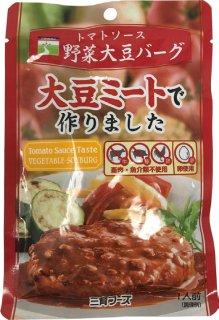 三育フーズ 野菜大豆バーグ トマトソース
