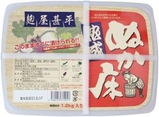 マルアイ食品 麹屋甚平・熟成ぬか床〈容器入〉 1.2kg