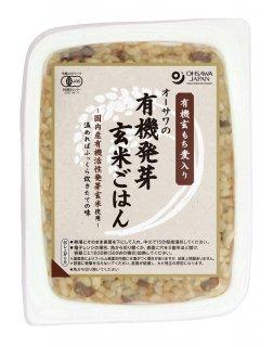 オーサワ 有機発芽玄米ごはん