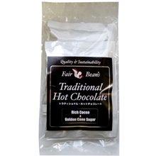 FairBeans(フェアビーンズ) トラディショナルホットチョコレート