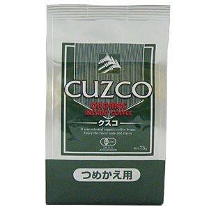 オキノ クスコ オーガニック インスタントコーヒー 75g