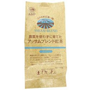 菱和園(ひしわ) 農薬を使わずに育てたアッサムブレンド紅茶 100g