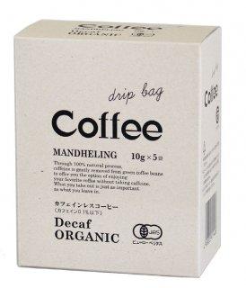 ムソー カフェインレスコーヒー 5袋