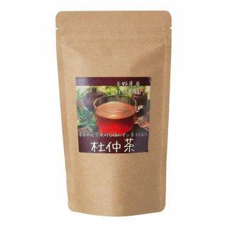 ばんどう紅茶園  長野県産杜仲茶葉