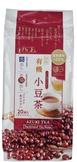 菱和園 有機小豆茶  20袋
