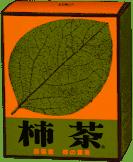 柿茶本舗 柿茶 28袋