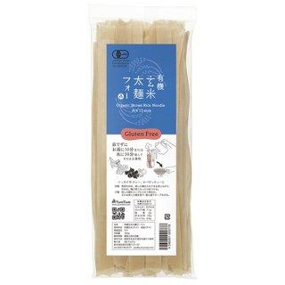 ヤムヤム 有機玄米太麺フォー 150g
