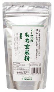 オーサワ 有機もち玄米粉